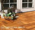 ジョイントパネル 【18枚セット】Branch 天然アカシア ジョイント式ウッドパネル