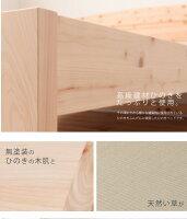【ダブル】Nonne日本製ひのき畳ベッドナチュラル【超高密度ハイグレードポケットコイル】