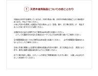 【ダブルベッド】【超高密度ハイグレードポケットコイル】Nonneひのき畳ベッドすのこベッドシンプルベッドベット収納い草寝具国産日本製通気性棚付きコンセント付き