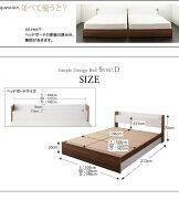 【送料無料】【ダブル】【高密度アドバンスポケットコイル】sync.D引出し・コンセント付きベッド幅146cm柔らかい寝具おすすめオシャレベッドベット】ベット【後払い可】