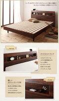 【シングル】【ゴールドプレミアムポケットコイル】Haagenすのこベッドすのこベッド棚付コンセント付幅102cm北欧