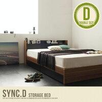 【ダブル】sync.D引出し・コンセント付きベッドシンプル幅146cmホワイト×ウォールナット【高密度アドバンスポケットコイル】