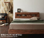 【セミダブル】 Jack timber すのこベッド 棚付 コンセント付 幅122cm