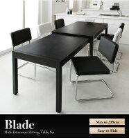 Bladeダイニング5点セットブラック