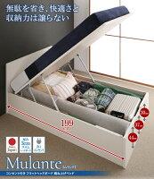 【シングル】Mulanteコンセント付き跳ね上げベッドシングルラージタイプダークブラウン【高密度アドバンスポケットコイル】