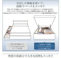 【高密度アドバンスポケットコイル】コンセント付き跳ね上げベッドフレームベッドラージサイズシングルS