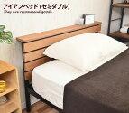 【セミダブル】Cineraria Iron bed