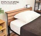 【ダブル】Cineraria Iron bed