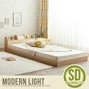 ローベッド 【セミダブル】 ライト付きローベッド[フロアベッド] Modern Light