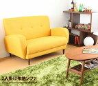 ARINKO sofa 2P(布地)