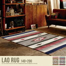 ラグマット Lao rug 140cm×200cm
