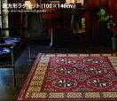 ラグマット 【100cm×140cm】Mumie/Kilim ラグマット