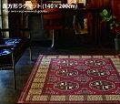 ラグマット 【140cm×200cm】Mumie/Kilim ラグマット