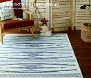 ラグマット 【140cm×200cm】Mumie/Ikat ラグマット