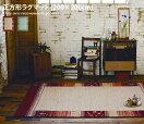 ラグマット 【200cm×200cm】Cher ラグマット