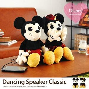 ダンシング スピーカー ミッキーマウス ミニーマウス ディズニー ぬいぐるみ iPhone iPad かわ...