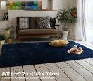 ラグマット 【140cm×200cm】Traum ラグマット