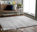 ラグマット 【190cm×190cm】Flannel ラグマット