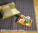 ラグマット Denim quilt rug ラグマット 130cm×185cm