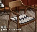ラグマット 【60cm×90cm】Embleme ラグマット