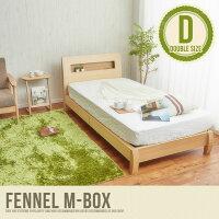 【ダブル】FENNELM-BOX引出し付きベッドナチュラル【オリジナルポケットコイル】