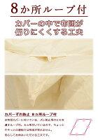 日本製エクセルゴールドラベルダウン93%ダウンパワー380dp立体キルト羽毛布団■シングルロングサイズ(約150×210cm)羽毛掛け布団【送料無料】