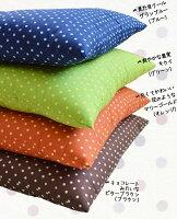 日本製座布団小座布団クッション水玉柄座布団50×50cm4枚以上購入で送料無料