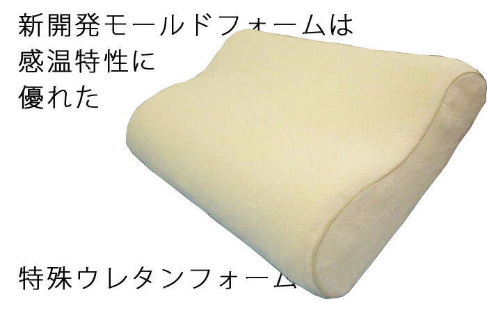 真冬でも身体と接する部分は適度な柔らかさを保ちます