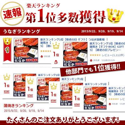 【送料無料】鰻蒲焼きギフト・プレゼントお祝い誕生日風呂敷・GIFT[うなぎのたなかF1003