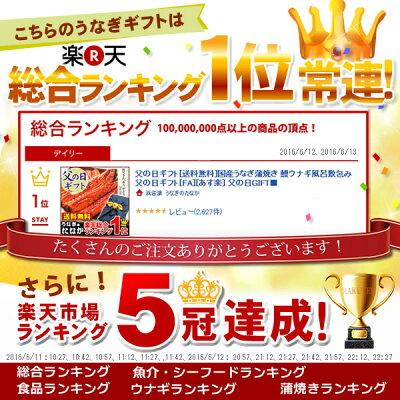 送料無料国産うなぎ蒲焼お祝いギフトプレゼント鰻ウナギ風呂敷包みFA2