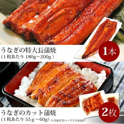 送料無料国産うなぎ蒲焼お祝いギフトプレゼント鰻ウナギ風呂敷包みFA8