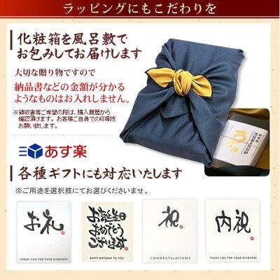 送料無料国産うなぎ蒲焼お祝いギフトプレゼント鰻ウナギ風呂敷包みFA11