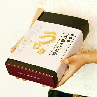 お中元ギフト送料無料![うなぎのたなか国産うなぎ蒲焼き]父の日プレゼントGIFT[長蒲焼3本][Cset]BOXあす楽9