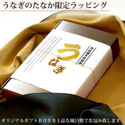 【送料無料】鰻蒲焼きギフト・プレゼントお祝い誕生日風呂敷・GIFT[うなぎのたなかF10011