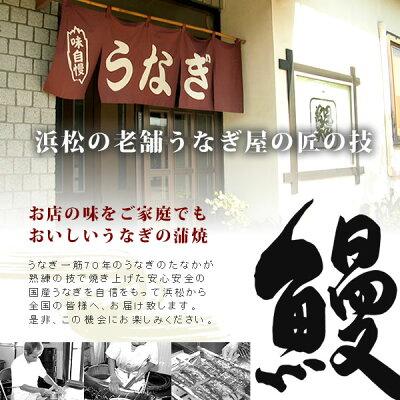 【送料無料】鰻蒲焼きギフト・プレゼントお祝い誕生日風呂敷・GIFT[うなぎのたなかF1005