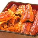 【土用の丑の日】送料無料!国産鰻カット蒲焼2枚セットお中元ギフト[pon-2]簡易箱AAあす楽