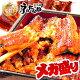 うなぎ 国産 ギフト 鰻 蒲焼き 真空パック ギフトセット 誕生日プレゼント お祝い お返…