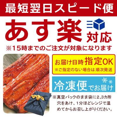 父の日ギフト送料無料国産うなぎ蒲焼お祝いギフトプレゼント鰻ウナギ風呂敷包みFA16