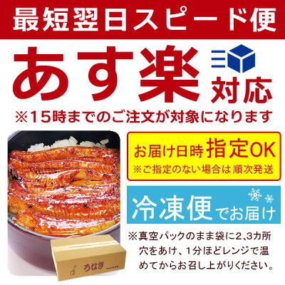 送料無料!国産ウナギ蒲焼き小ぶり蒲焼き(わけあり国内産小さめサイズ55〜60g)10枚お試しセットMC6-10AB