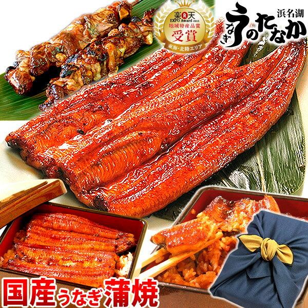 和風惣菜, 蒲焼き  AA furoshiki-Aset10 23