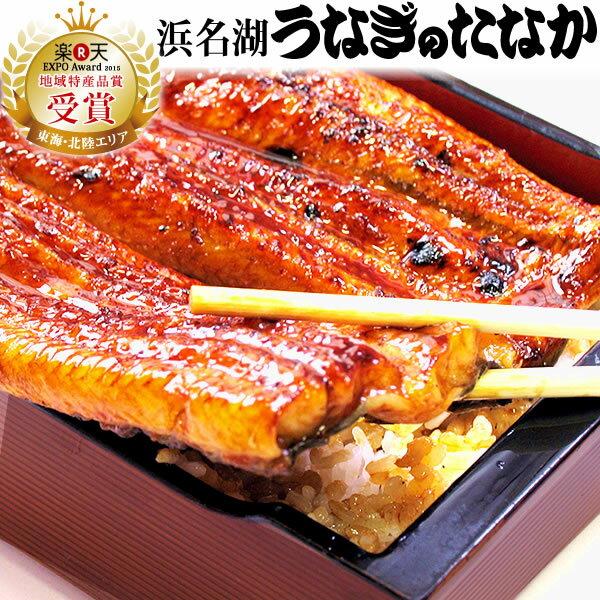 和風惣菜, 蒲焼き  180200g1 AA tokudainagakaba 12