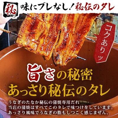 送料無料!国産ウナギ蒲焼き小ぶり蒲焼き(わけあり国内産小さめサイズ55〜60g)10枚お試しセットMC6-107