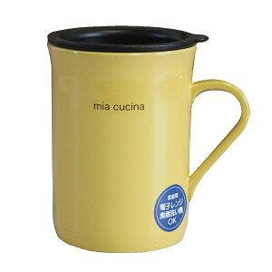 ミアクッチーナ ロングマグ イエロー 食器洗い マグカップ
