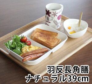 【8%OFFクーポン有り】【トレ...