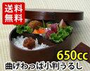 【送料無料】お弁当箱 曲げわっぱ 小判 うるし塗  曲げわっぱ弁当箱