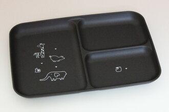 animaruwa~rudo午餐盤子棕色範圍、洗碗機對應(午餐銘牌,微波爐對應,洗碗機對應,午餐托盤,早禮服托盤)001-2778