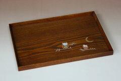 売り切れ御免・訳ありセール!木製のスタンダードな長角膳です。ふくろうの絵柄がかわいく描か...