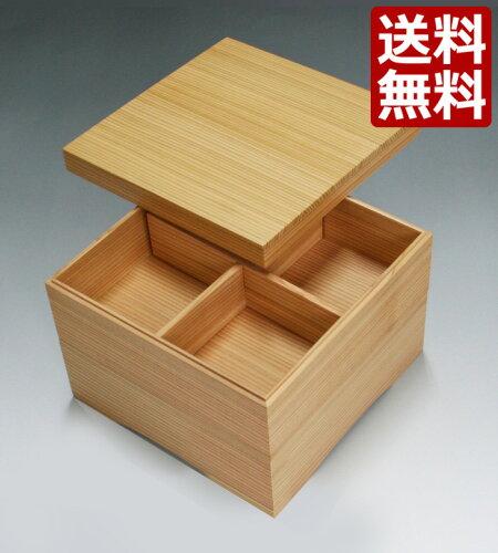 秋田大館工芸社 杉 御節重箱二段 001-1829 (漆器の重箱、日本製、国産の重箱、おし...