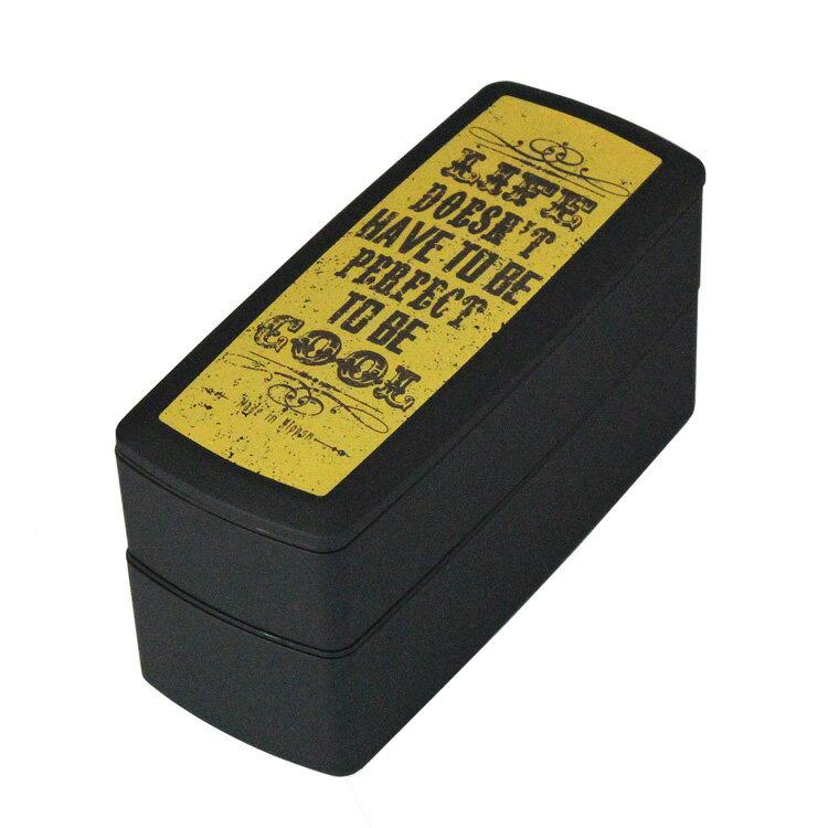 弁当箱・水筒, 弁当箱  2 BOX 2001-3763
