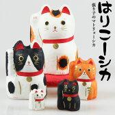 【まねきねこ】張子置物 はりこーシカ 招き猫 柄 (20553)(手作り、和風インテリア、置物、ねこ、猫、和風マトリョーシカ)【楽ギフ_包装】